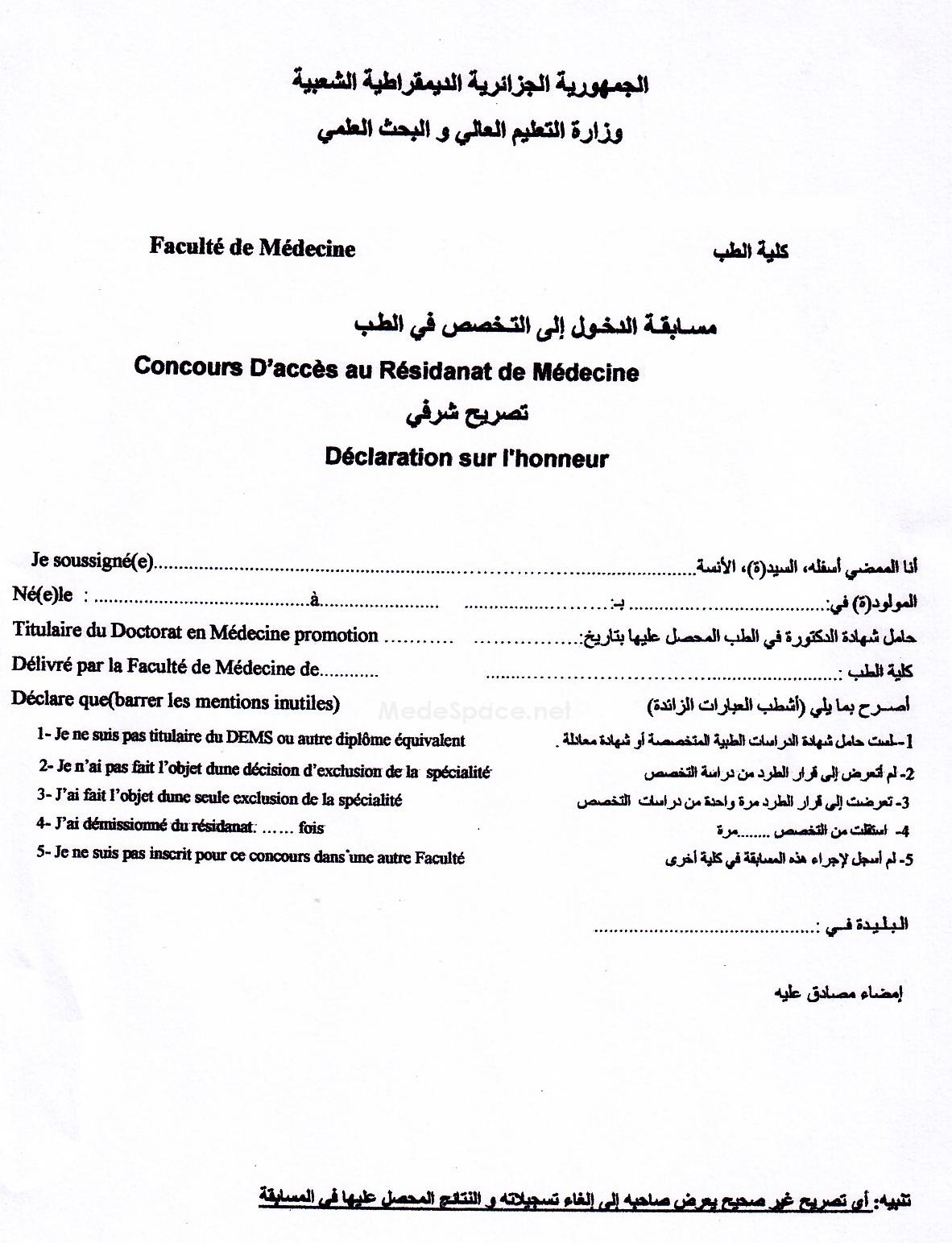 exemple de demande manuscrite pour l internat
