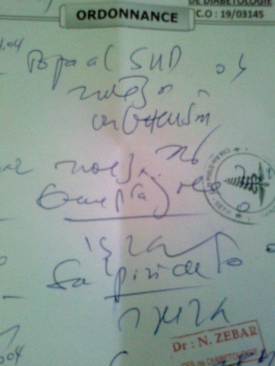 Augmentin ordonnance - Cialis z egiptu