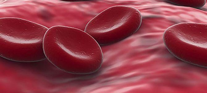 Les hématies : les globules rouges    Norme biologique  4,5 – 5,5 millions / mm3  Intérêt du dosage Une baisse peut être liée à une hémorragie, une hémolyse, une maladies hématologiques ou médullaires osseuses, ainsi ...